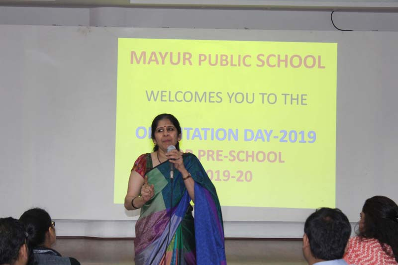 mayur public school holiday homework